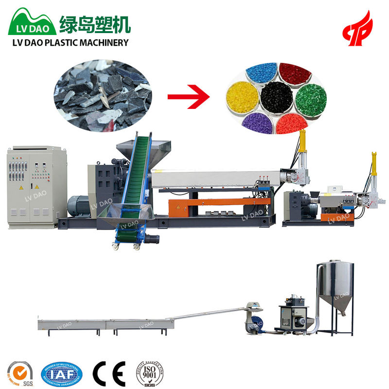 300 - 450kg/H PP Plastic Recycling Machine Small Scale Automatic 90 - 75kw Power