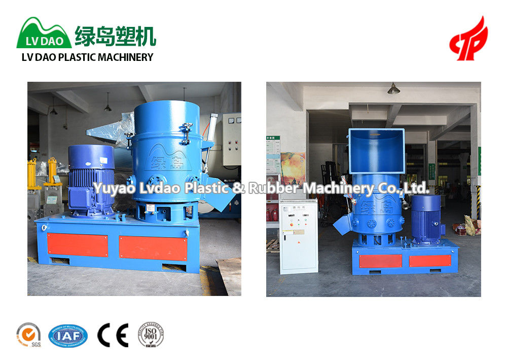 High Efficiency Plastic Recycling Granulator Machine Soft Plastic Agglomerator