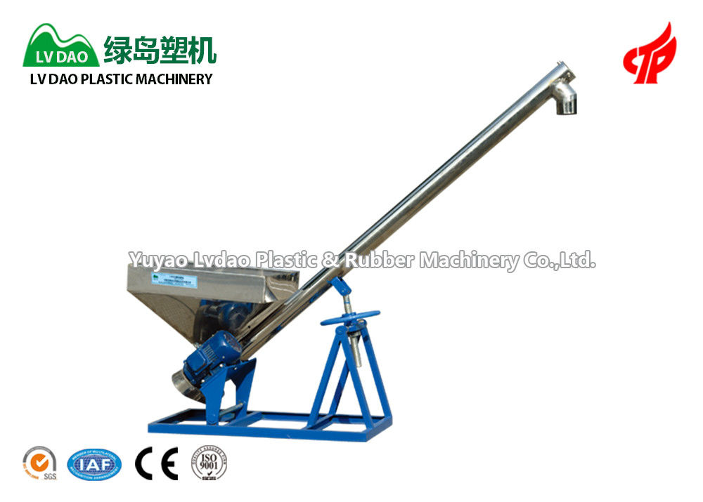 plastic pelletizing machine Granules 150kg And Powder Conveying Spiral Loader Customized color