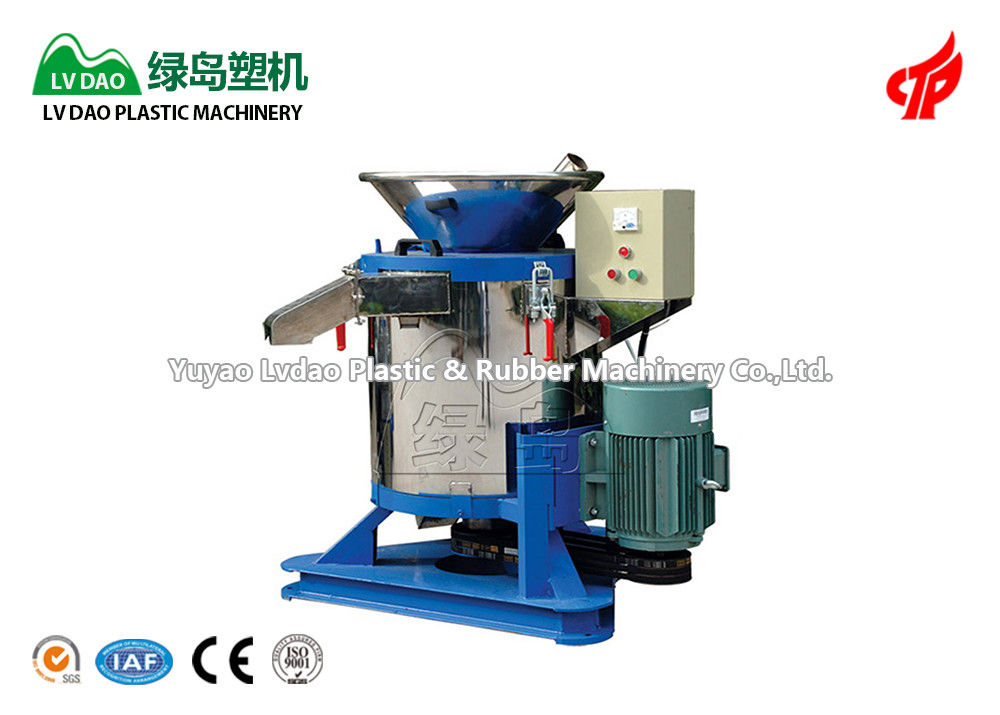 7.5 kw Custom color new style LGS high efficiency centrifugal dewatering machine 800kg/h